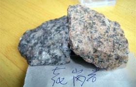 [转] 野外岩石鉴定步骤